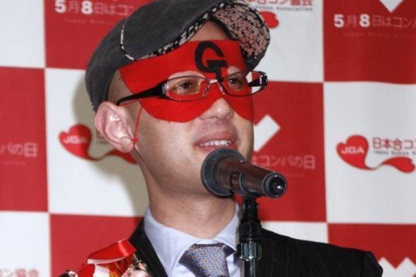 水晶玉子 ゲッターズ飯田