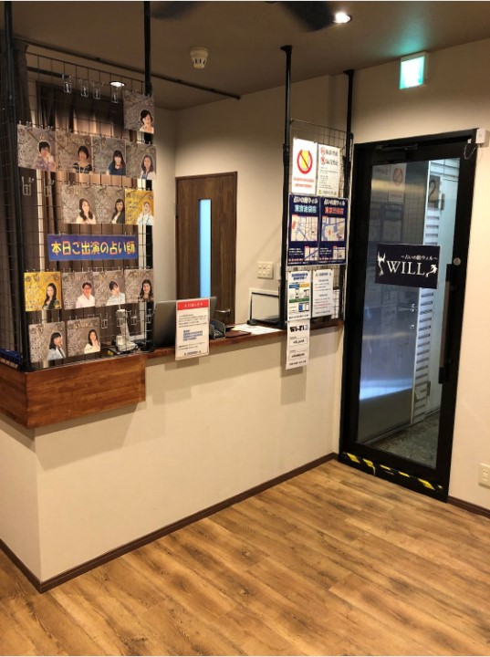 will新宿店
