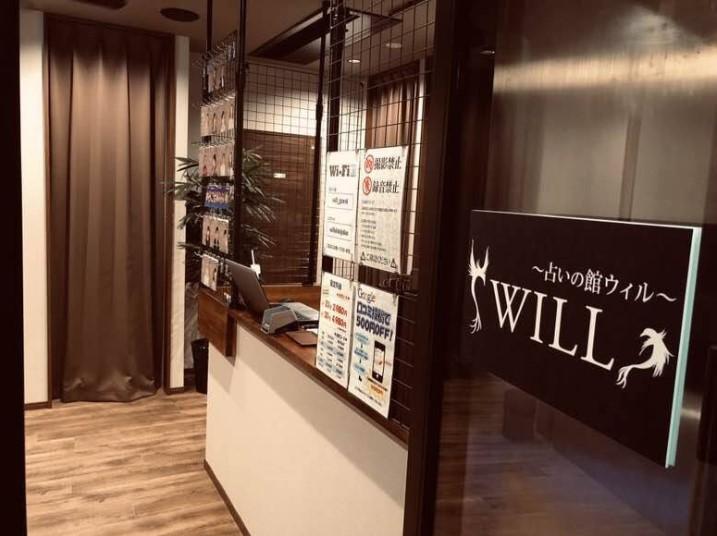 will池袋店