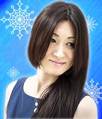 雪下氷姫(ユキシタヒメ)先生 縁切り