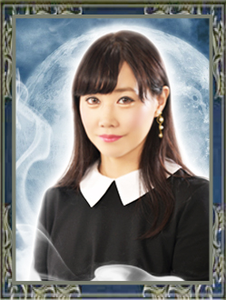 櫻井撫子 未来透視