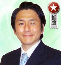 ウラナ 瀧山 歩(タキヤマ アユム)先生