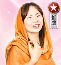 ウラナ 恋愛 咲喜(サキ)先生