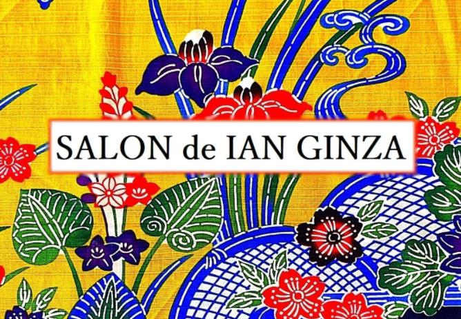 SALON de IAN GINZA